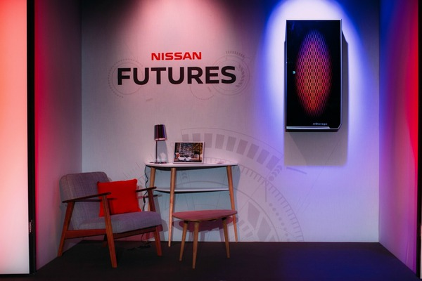 Nissan joins Eaton to launch new residential energy storage unit