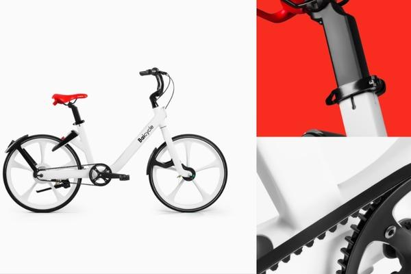Bike-share programme enters China