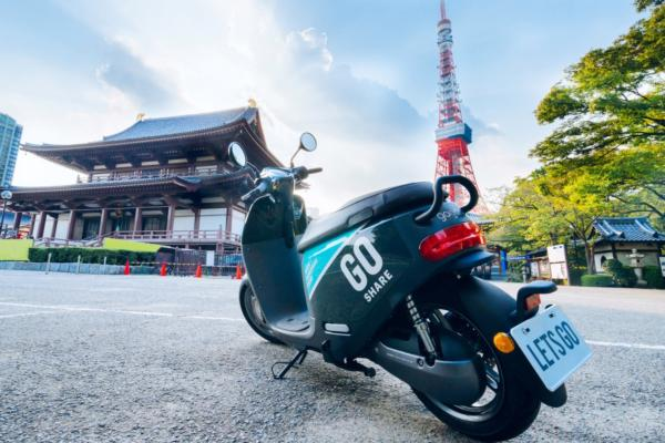 Smartscooter sharing launches in Japan