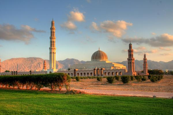 Middle East energy accelerator launches