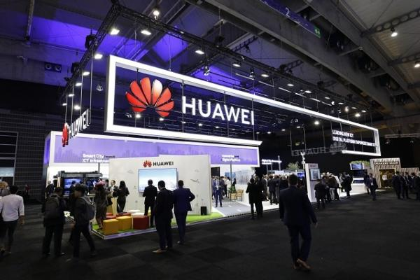 """Huawei launches AI """"operating system"""" for cities"""