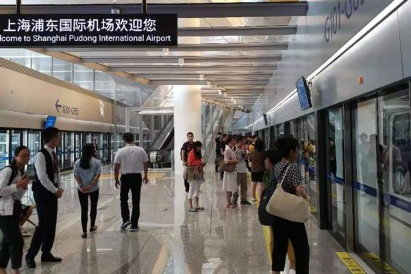 Shanghai Pudong airport begins operation of automated metro