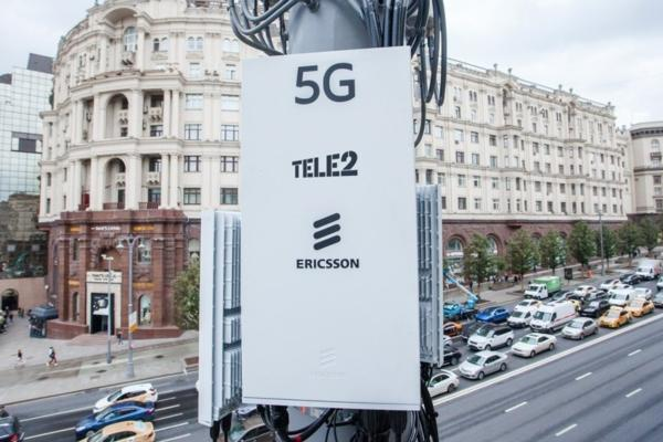 Russia's first 5G zone launched in Moscow