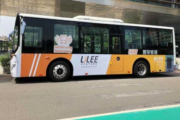 Tainan to launch commercial autonomous bus service