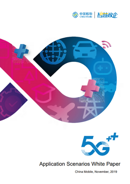 White Paper: 5G Application Scenarios